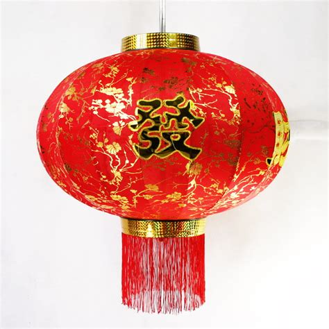 Buffet Table Lights Chinese Lantern Lamp Lighting And Ceiling Fans
