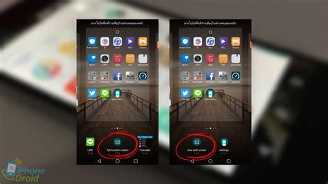 split screen app for android ว ธ ใช งานฟ เจอร app pair ของ galaxy note8 บนสมาร ทโฟน android ร นอ นๆ ต งค าง ายๆ ตามน เลย