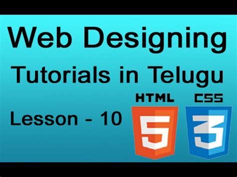 html tutorial youtube in telugu web designing tutorials in telugu html 5 and css 3
