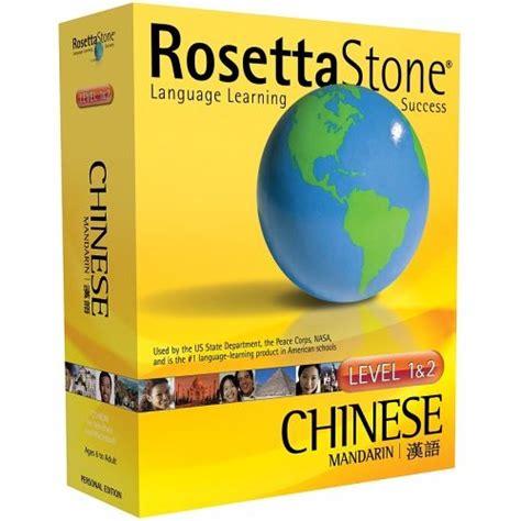 rosetta stone for spanish rosetta stone chinese mandarin software review