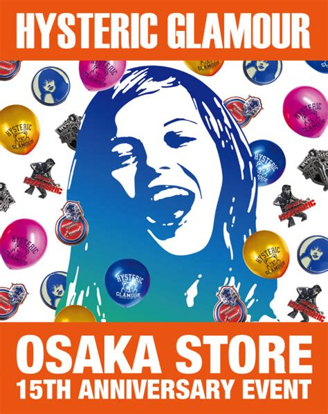 westinstore 15th anniversary of the store info news hysteric glamour