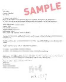 My essay wizard 247 online custom essay writing service sample cover letter format german example good resume template visa invitation letter sample uk sample invitation letter stopboris Images