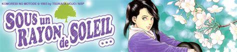 Sous Un Rayon De Soleil Manga S 233 Rie Manga News