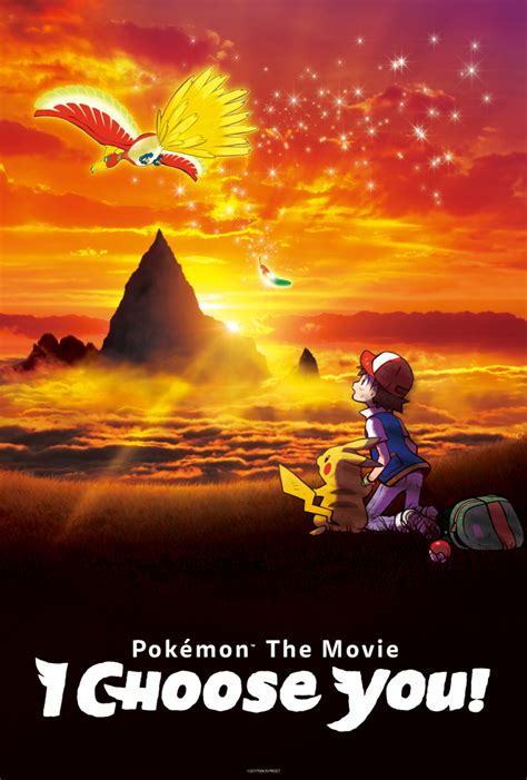 Poketo I Choose You by Official Poster For Pok 233 Mon The I Choose