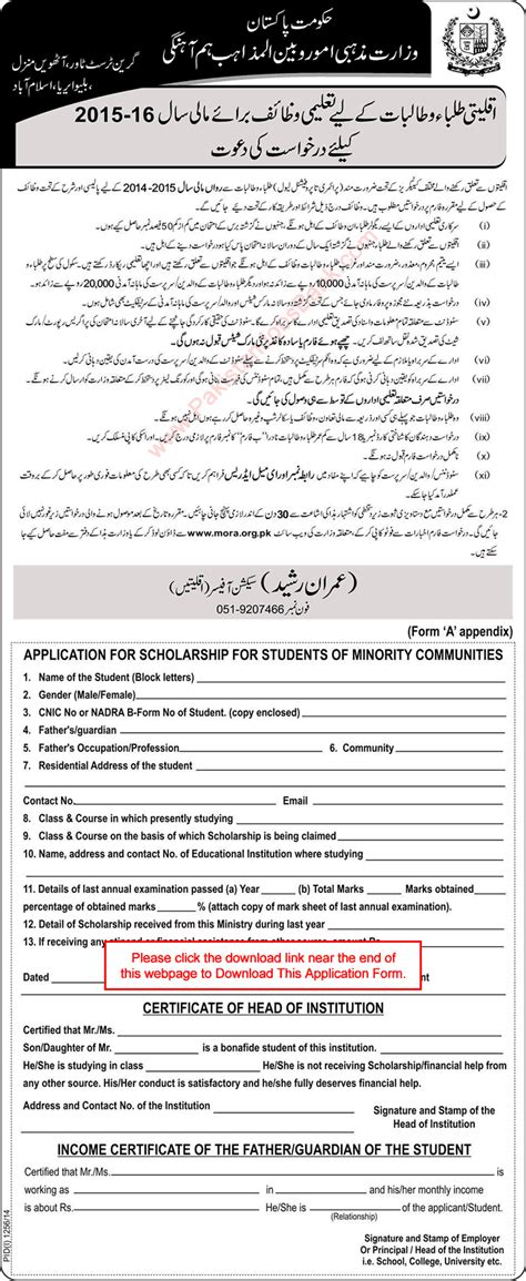 Mba Grants And Scholarships For Minorities by Ministry Of Religious Affairs Scholarships For Minorities