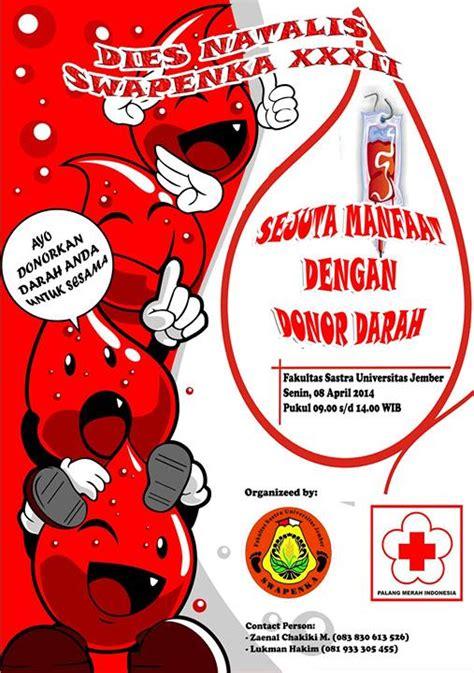 contoh undangan acara donor darah 100 images undangan alumny