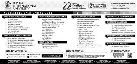 Mba Admission In Islamabad 2017 by Admission Open In Riphah International