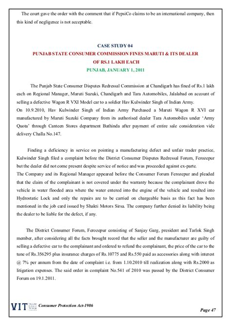 Maruti Suzuki Complaint Letter by Consumer Protection Act 1986