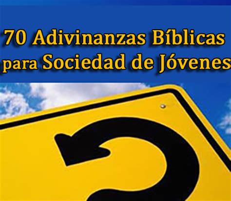 preguntas y respuestas biblicas para adultos febrero 2014 recursos adventistas