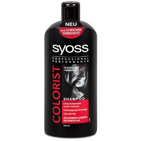 Sho Syoss syoss color shoo luminance protect shoo im dm