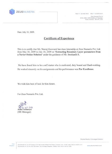application letter for internship certificate internship certificate