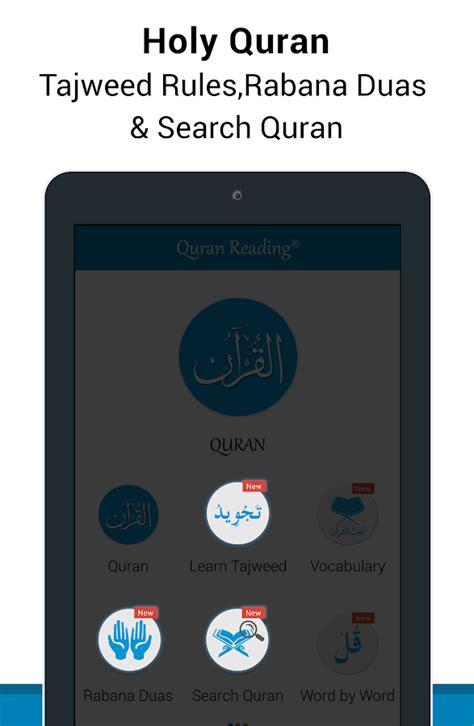uzbek quran translation mp3 android apps on google play al quran mp3 quran reading 174 android apps on google play