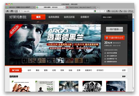 China Film Website | tencent our video site is now china s biggest ready to