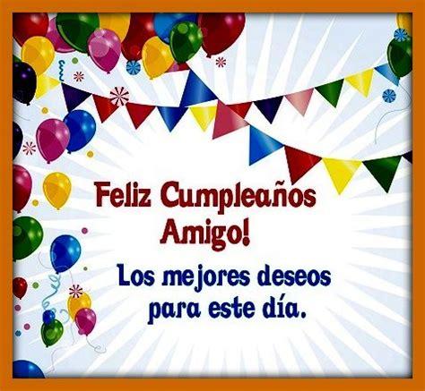 imagenes de cumpleaños para un primo felicitaciones para cumplea 241 os para un amigo jpg 478 215 441