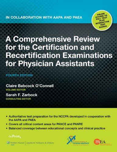 Mba Comprehensive Reviewer by Of Physician Assistant Program