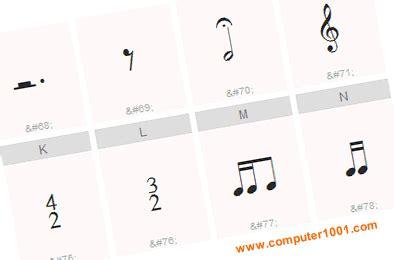 cara buat not balok di word 16 font dan kode untuk membuat simbol musik di word