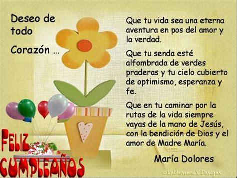 imagenes de feliz cumpleaños para mi hermana querida feliz cumplea 209 os queretana formacion del cristiano