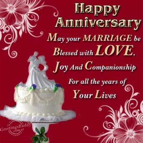 Wedding Anniversary Wishes Chacha Chachi by Happy Wedding Anniversary Wishes To Both With Blessings