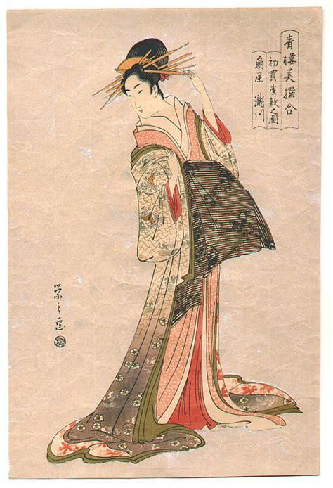 Hosoda Eishi: Bijin (Fake Print)   Artelino   Ukiyo e Search