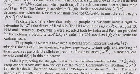 Kashmir Issue Essay With Outline by The Kashmir Problem Essay For Fa Fsc Ba Bsc Students Pak Education Info