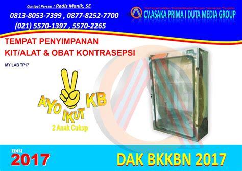 Aid Kit Tempat Dan Obat Http Www Asakaprima