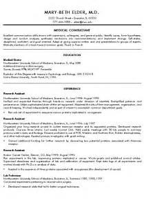 Medical school resume format resume template pinterest