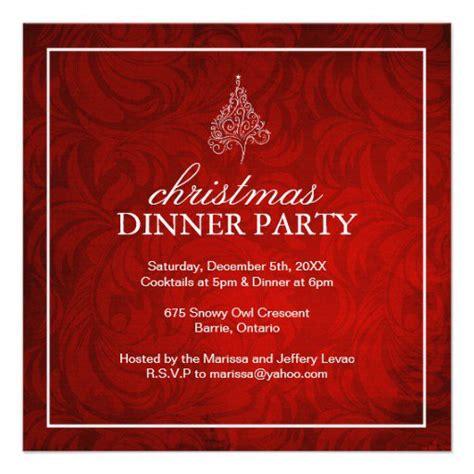 christmas party invitation cpit 12 ipv studio