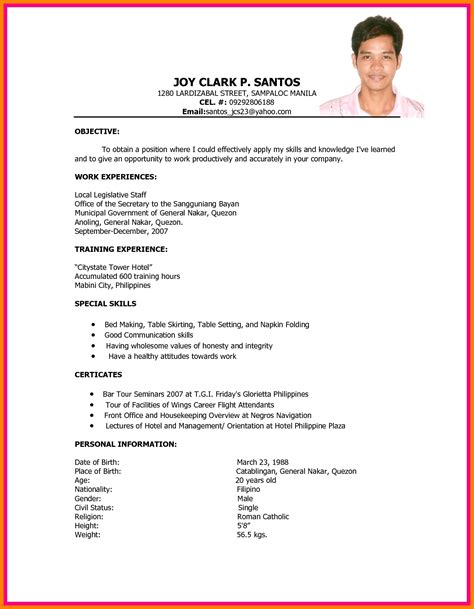 resume template for ojt free sle resume for ojt students resume