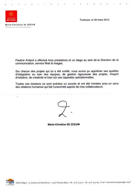 Lettre De Recommandation Qualités Humaines Pauline Antipot