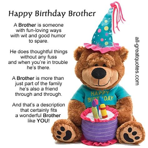 happy birthday brother cards printable happy birthday brother wishes greeting and message