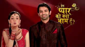 Iss Pyaar Ko Kya Naam Doon Season 2 All Episodes » Home Design 2017