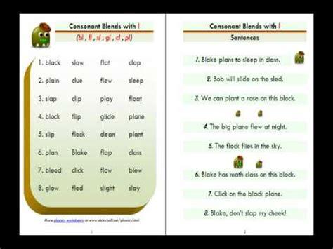 cl list esl phonics lesson consonant blends bl fl sl gl cl pl