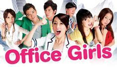 Office Taiwanese Drama by Say I Do Again A K A Say Again Yes I Do I Do2 Taiwan