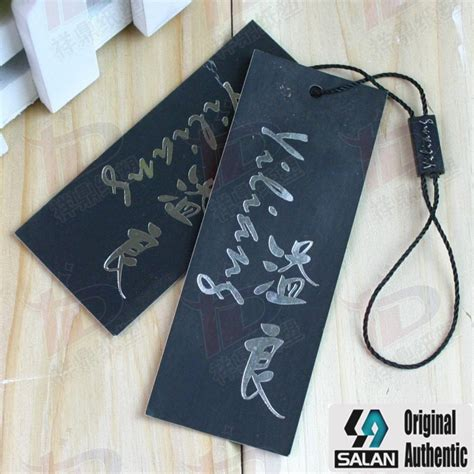 clothing swing tags free design free shipping 500pcs lot customized paper