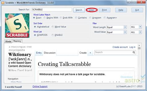 install scrabble sowpods scrabble dictionary version 2016 free
