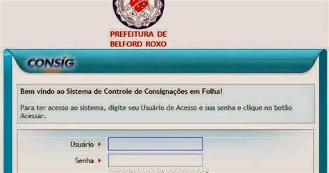 contracheques de inativos s sero acessados no nova forma de acessar o contracheque dos servidores da