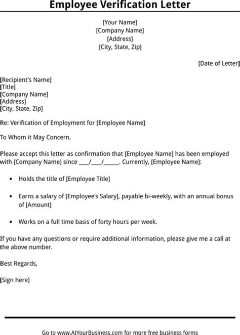 employee verification letter examples word