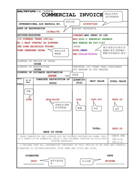 customs invoice template invoice for sles for customs hardhost info