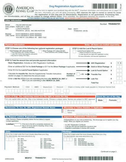 akc registration bulldog akc standard