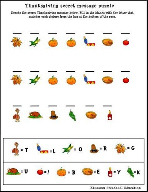 s day secret message worksheet thanksgiving activities for thanksgivinghidden