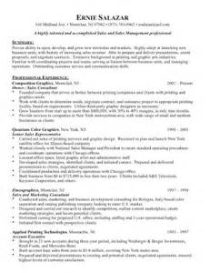 the rumor spot what does a sample resume look like