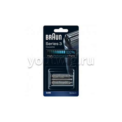 braun series 3 32b cassette braun cassette 32b series 3 81387950