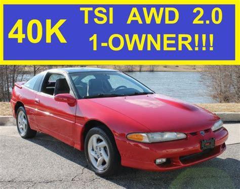 all car manuals free 1994 eagle talon security system 40k 1 owner 1994 eagle talon tsi awd turbo 1g look 2g 93 92 91 95 96 97 gsx dsm