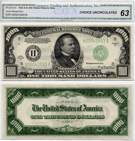 Who Makes The Paper For Us Currency - 1934 a 1000 federal reserve note 1 of 2 consecutive st