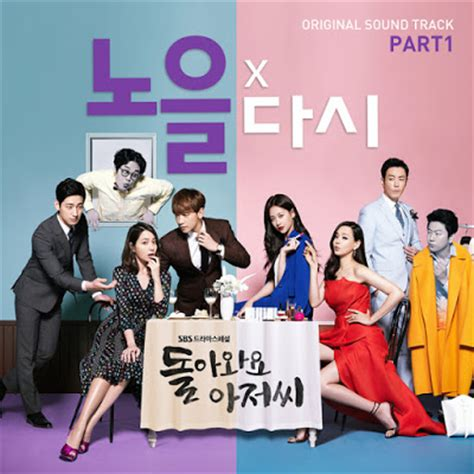 download mp3 korea download ost come back mister full album mp3 instrumental
