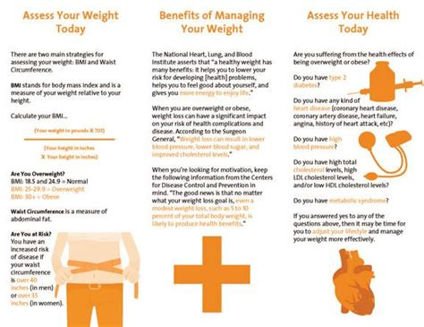 weight management brochure weight management brochure do you need to lose 25