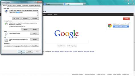 google images not working safari my google chrome is not working but internet explorer is