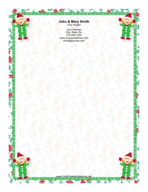 printable elf borders four elves stationery