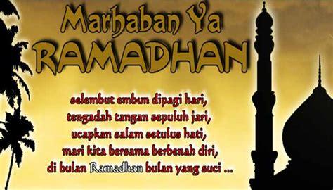 kata ucapan marhaban ya ramadhan 2015 sambut puasa untuk dp bbm kata mutiara sms gambar