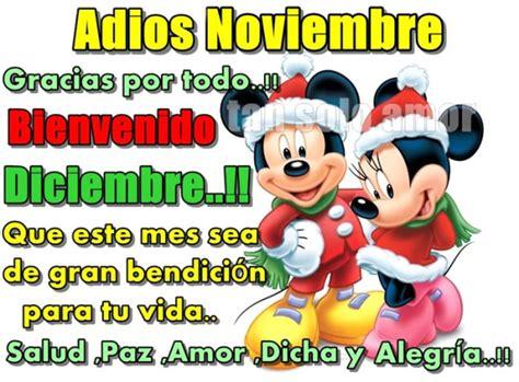 imagenes de amor para el mes de noviembre good bye november en im 225 genes adios noviembre con frases